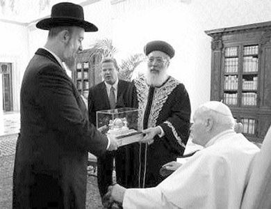 Папа Иоанн Павел II встречается с главными ашкеназским и сефардским раввинами Израиля