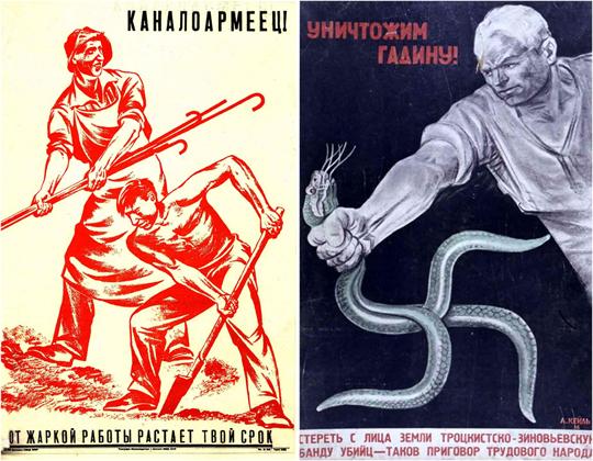 Плакаты 30-х годов