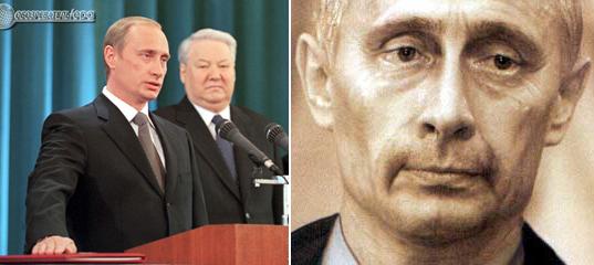 Слева начало: Путин в присутствии Ельцина в первый раз присягает на Конституции. А справа состаренный Путин, таким он будет присягать через много лет