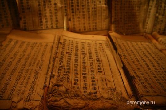 Это не Тридцать шесть стратагем, это просто старинные китайские книги. Фото mo