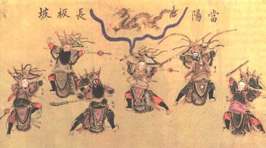 Китайский боец, одержимый драконом