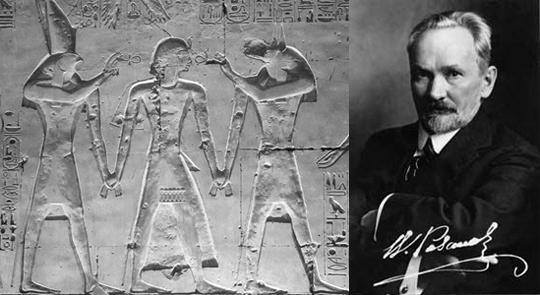 Василий Розанов и боги Египта
