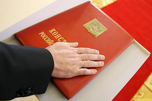 Рука Дмитрия Медведева на Конституции. Фото с сайта Президент России