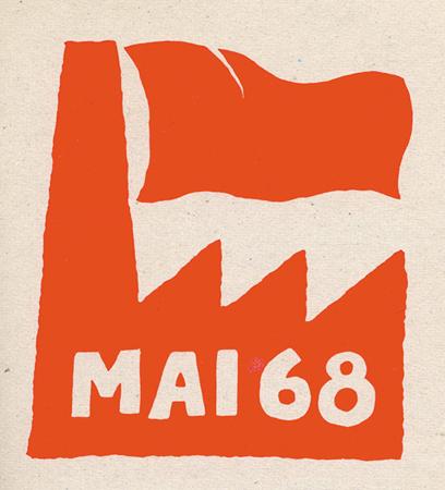 Плакат 1968 года