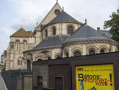 Парижский Музей ремесел и профессий в аббатстве Сен-Мартен-де-Шан