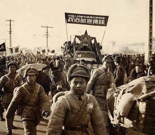Китайская Народная Армия