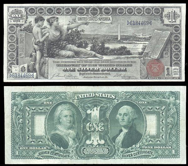 Американский доллар, серебряный сертификат