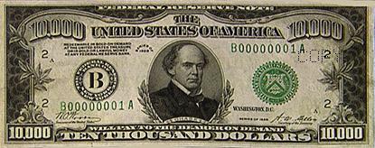 Десятитысячная банкнота с изображением Чейза. На самом деле была еще и стотысячная бумажка (с изображением президента Вудро Вильсона)