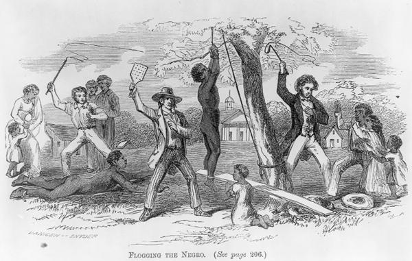 Мучают рабов