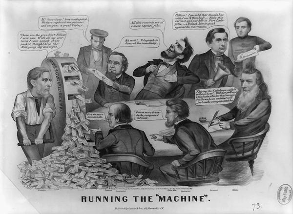 Каррикатура на работу администрации Авраама Линкольна