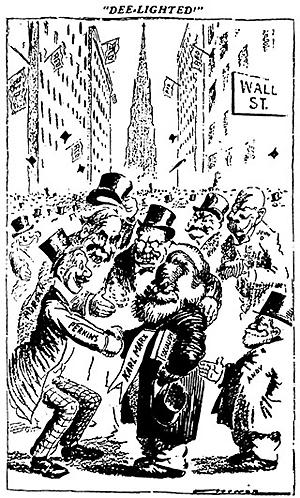 Американская политическая каррикатура, изображающая Дж. П. Моргана, Джона Д. Района из Нэшнл Сити Бэнк и партнера Моргана Джорджа У. Перкинса, братающихся с Карлом Марксом на Уол-стрит