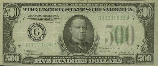 Банкнота 500 долларов 1928 года с изображением президента Уильяма Мак-Кинли. Теперь такие банкноты уже не печатают