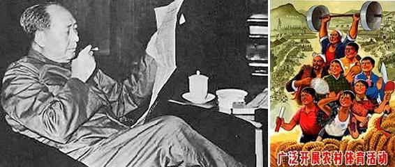 Слева председатель Мао читает газеты. Справа современный плакат, изображающий, что жизнь китайцев стала лучше, стала веселей