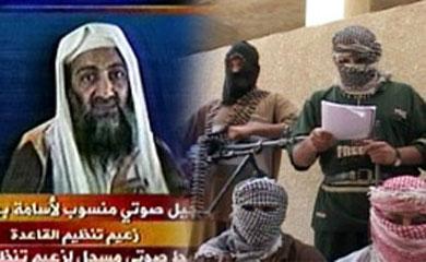 Терроризм - явление информационное