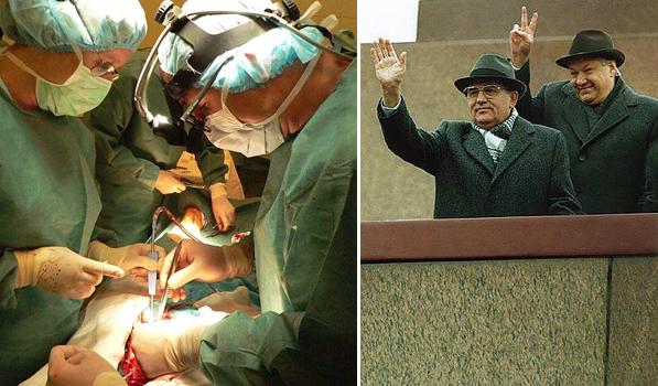 Слева операция на сердце (оно, конечно, не душа, но все-таки). Справа Горбачев и Ельцин на трибуне. Дают установку