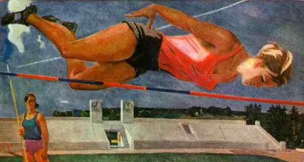 Александр Дейнека. Юность (1937)