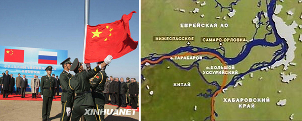 Слева китайский флаг над Большим Уссурийским островом, справа карта с новой демаркационной линией