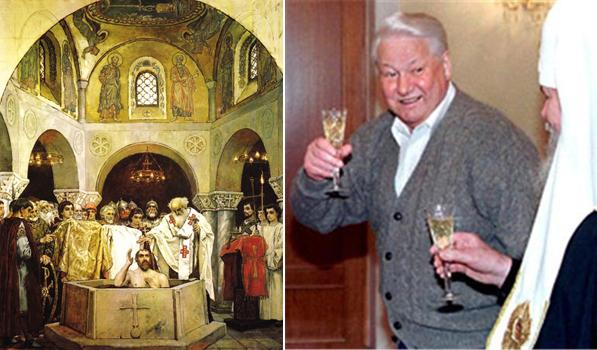Слева Крещение Владимира. Картина Васнецова. Справа Борис Ельцин патриарх Алексий II
