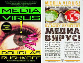Обложки книги Дугласа Рашкоффа