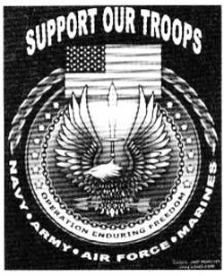 Поддержите наши войска