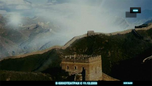 Шар инопланетян взлетает над Великой китайской стеной