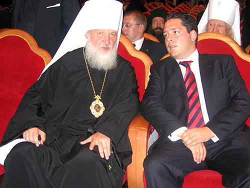 Митрополит Кирилл и, так называемый, наследник цесаревич великий князь Георгий Михайлович