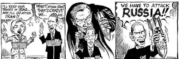 Ни на что не намекаю. Просто смешная карикатура на Обаму и Клинтоншу. Роль Осьминога здесь отведена Бжезинскому. Но, знаете, для настоящего Осьминога он слишком мелкотравчат