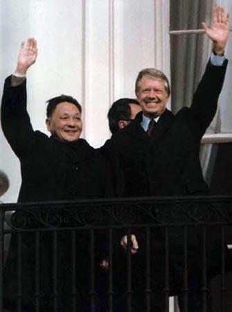 Дэн Сяопин  на балконе Белого дома с Джимми Картером. 1979 год