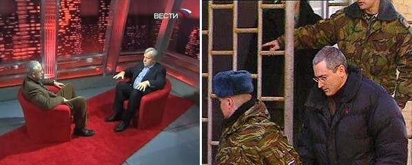 Слева Ципко и Сванидзе в студии красного угла. Справа Ходорковский в тюрьме