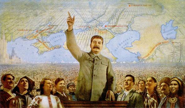 Товарищ Сталин отец народов. Советский плакат