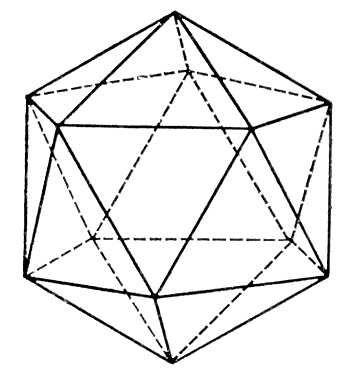 Икосаэдр, символ весьма неоднозначный
