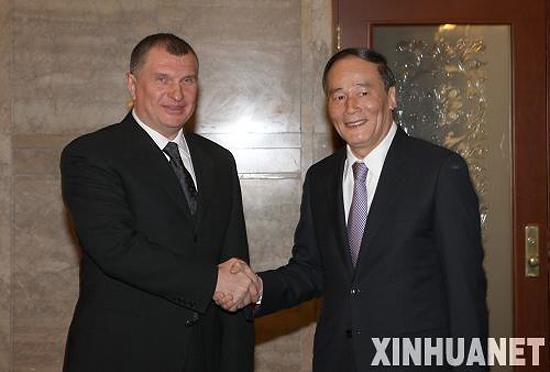 Игорь Сечин и Ван Цишань