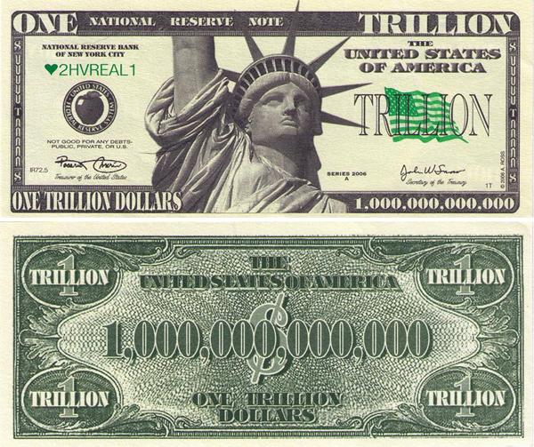Долларовая масса