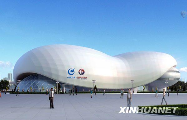 Проект Китайского авиационного павильона