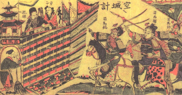 Ровно изображение сюжета Пустой город. Чжугэ Лян музицирует на стене, переодетый солдат метет у ворот, Сыма И заподозрил неладное