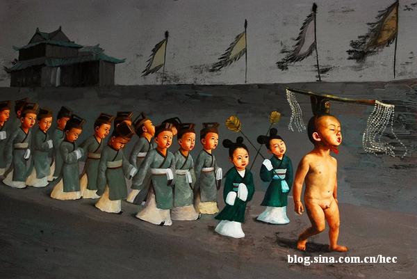 Путь. Картинка с Китайского блога