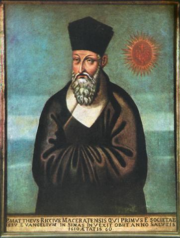 Матео Ричи