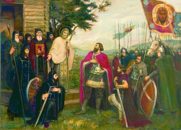 Сергий Радонежский благословляет Дмитрия Донского на Куликовскую битву