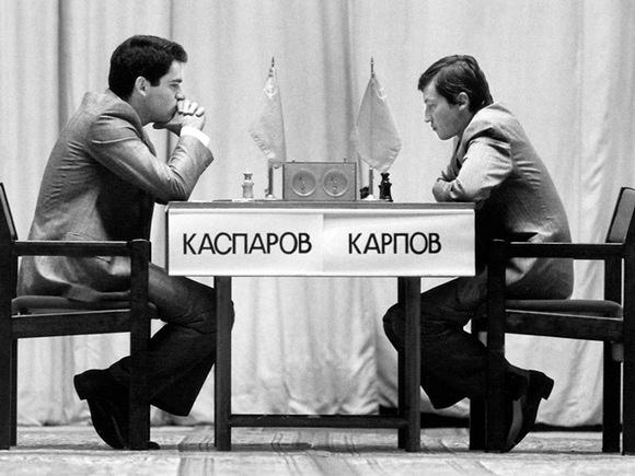 Советские Карпов и Каспаров