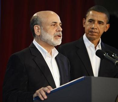 Барак Обама и Бен Бернанке