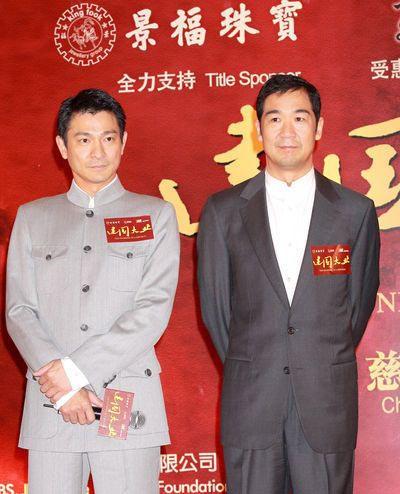 Исполнители главных ролей фильма Лю Дэхуа (слева) и Чжан Голи