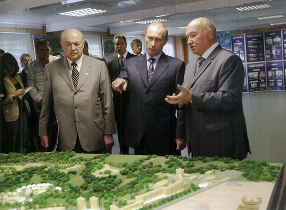Заповедная зона. Ресин, Путин, Лужков