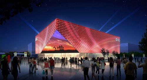 Проект китайского нефтяного павильона на Всемирной выставке ЭКСПО-2010 в Шанхае