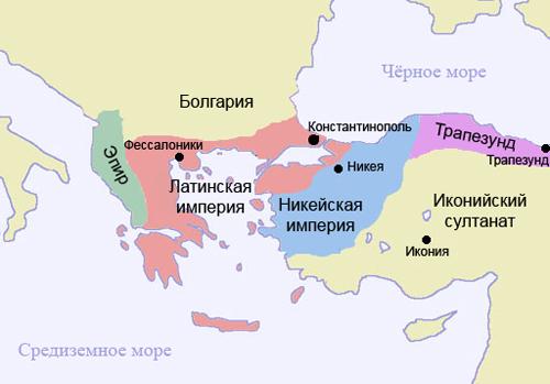 Латинская империя и окружающие территории. Никейская империя — государство, образовавшееся на территории северо-западной Анатолии после захвата Константинополя крестоносцами в 1204 году и существовавшее до 1261 года. Никейская империя была крупнейшим из подобных образований, её императоры продолжали считать себя настоящими правителями Византии.