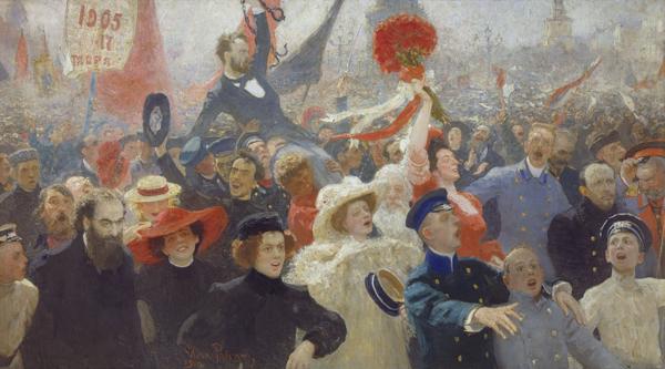 Репин. 17 октября 1905 года