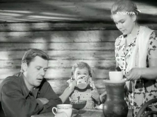 Кадр из фильма Голубая чашка