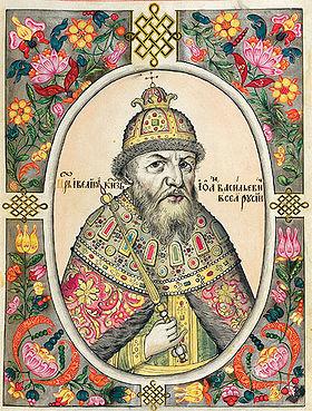 Великий князь Иоанн IV Васильевич (миниатюра из Царского титулярника)