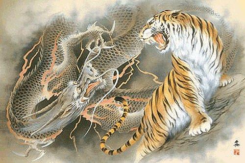Битва Тигра и Дракона