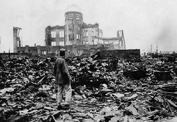 Хиросима после ядерного удара, 1945 год