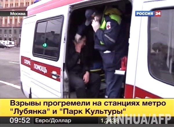Теракт в московском метро 29.03.10